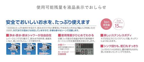 【10%OFF】浄水器スーパーアクアセンチュリー【直送・送料無料】