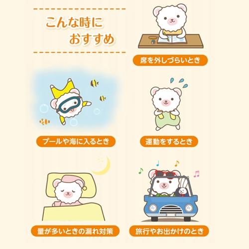 ナチュラムーン タンポン【レギュラー6個入】