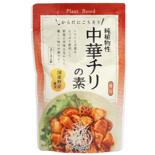 純植物性 中華チリの素