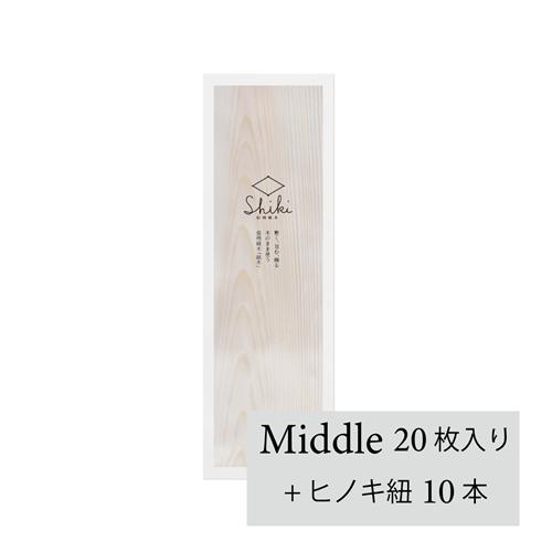 信州経木Shiki・ Middle20枚入り+紐10本入り