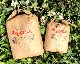 中島さんの玄米(岐阜県産・無農薬無化学肥料玄米)【2サイズあり】