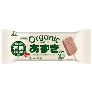 オーガニックあずきバー(単品)  【冷凍】