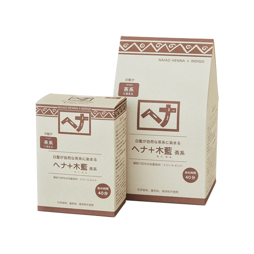 ヘナ+木藍(茶系)  【2サイズあり】