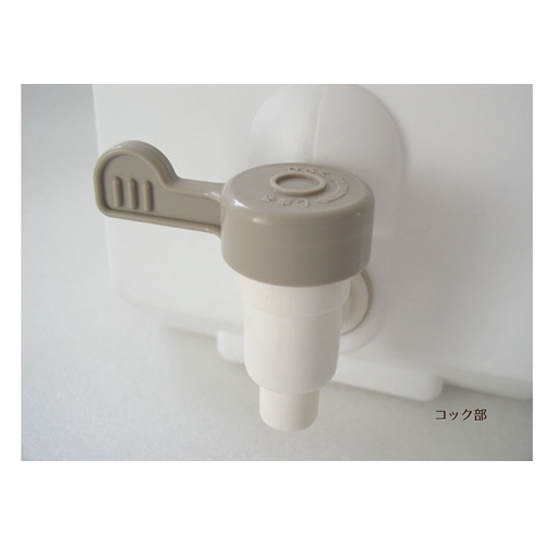 【再入荷】エンバランス 水タンク 12L 竹炭パック付き