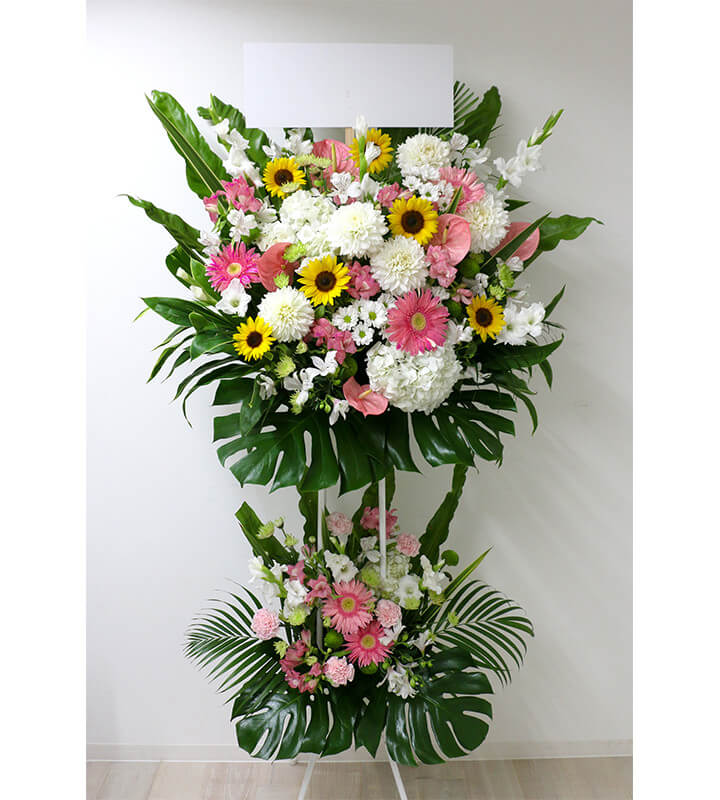 スタンド花2段【S02-004】