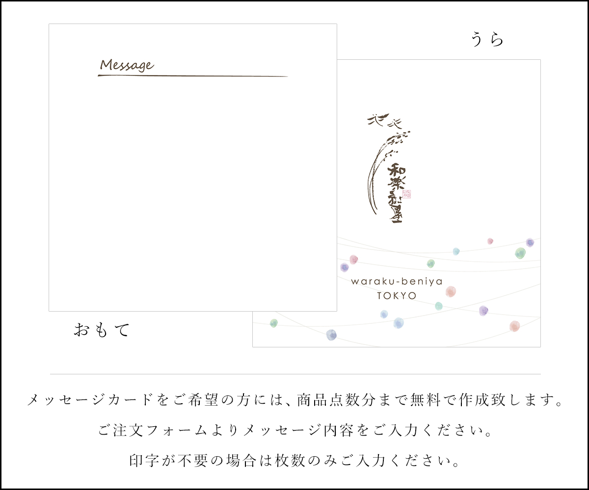 【母の日限定】ハハノヒケーキ&ソープフラワー 【冷凍商品】