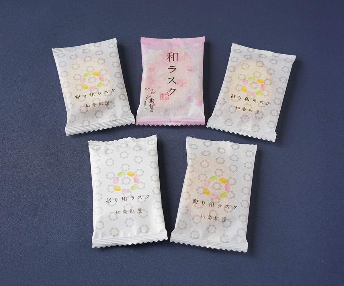 彩り和ラスク 桜 40枚入