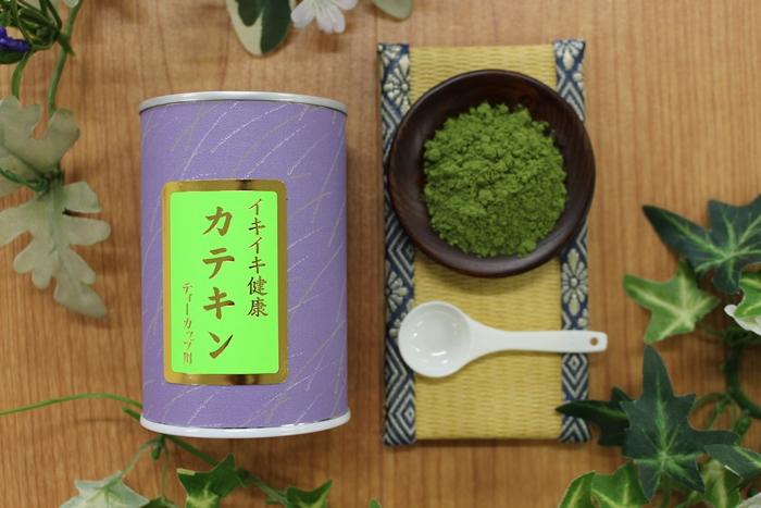 カテキン 粉末茶 (70g)