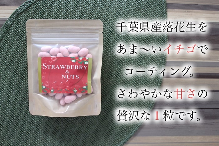 わたなべの茶お取り寄せセット(送料無料)