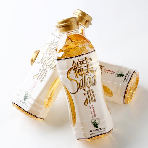 【お歳暮セール価格】(C-5)綿実サラダ油ギフトセット
