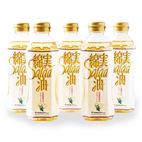 (C-12)綿実サラダ油(400g)10本入り