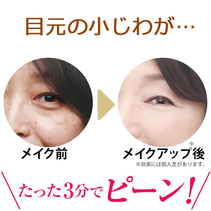 【定期購入】ボディマジック AGE FLEX (エイジフレックス) No.480