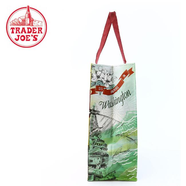 Trader Joe's トレーダージョーズ エバーグリーン  【メール便 送料無料】