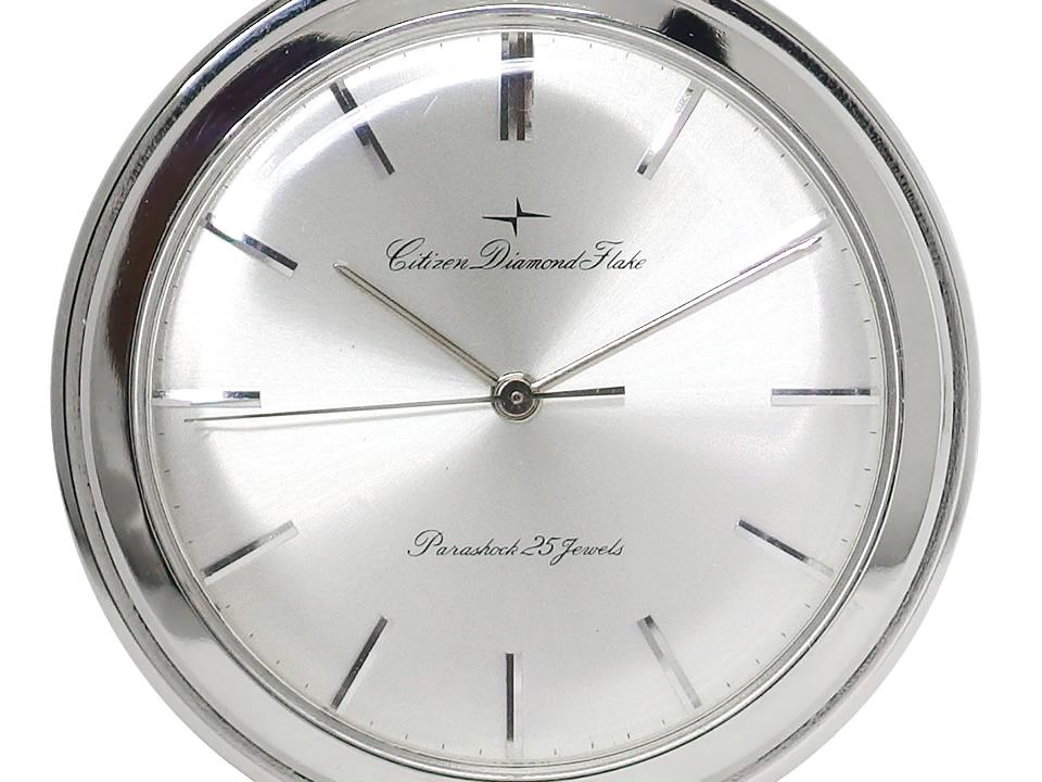 シチズン 懐中時計 ダイヤモンドフレーク DFOS3501-T 25石 手巻 OH済 昭和41年/1966年製