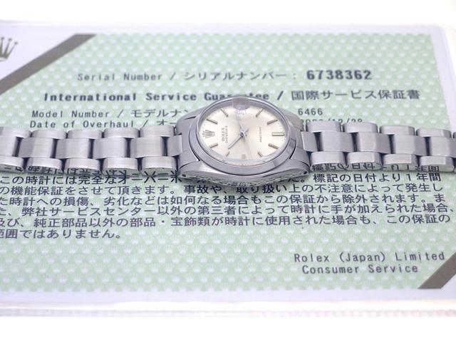 ロレックス オイスターデイト Ref.6466 ボーイズ Cal.1225 手巻 純正ブレス OH済 1958年製