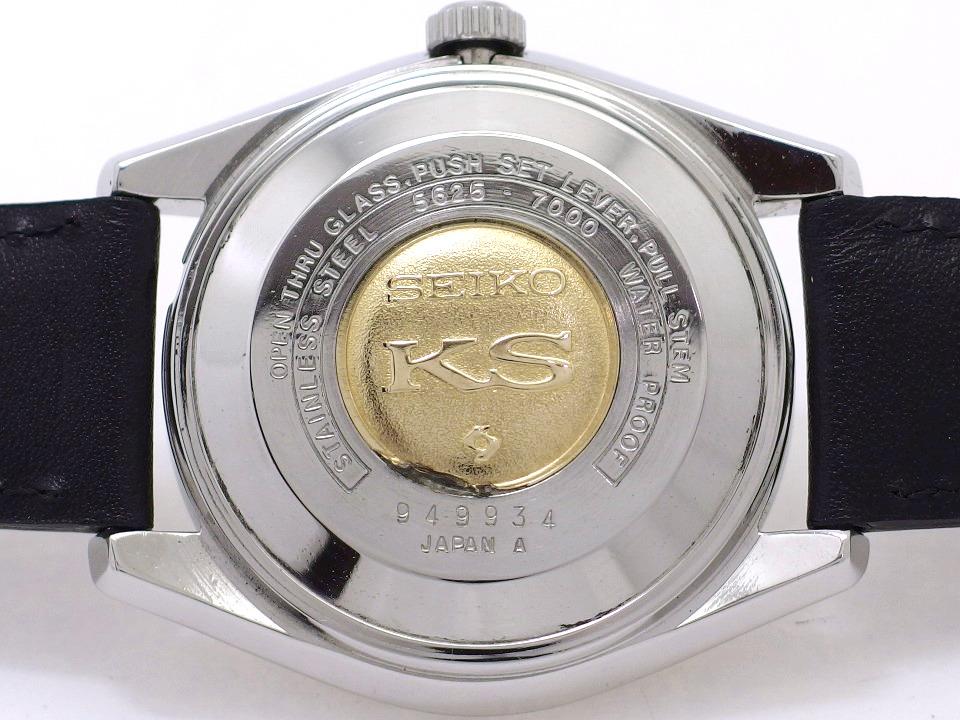 キングセイコー 5625-7000 ワンピースケース KSメダリオン 自動巻 OH済 昭和44年/1969年製