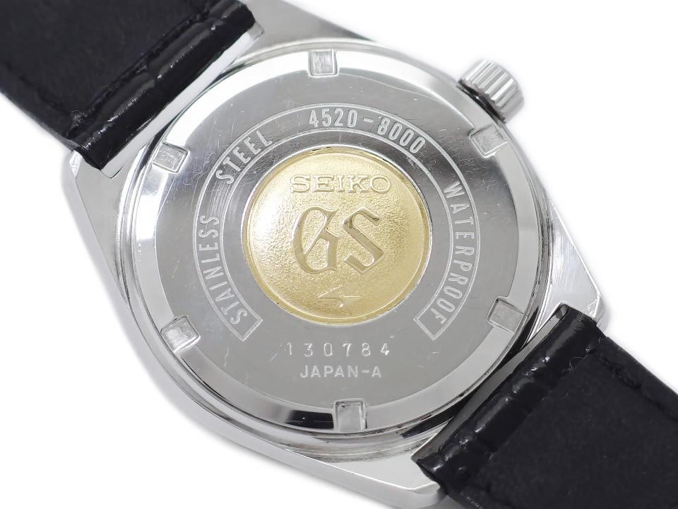 グランドセイコー 4520-8000 ハイビート36000 25石手巻 OH済 昭和46年/1971年製 Seiko