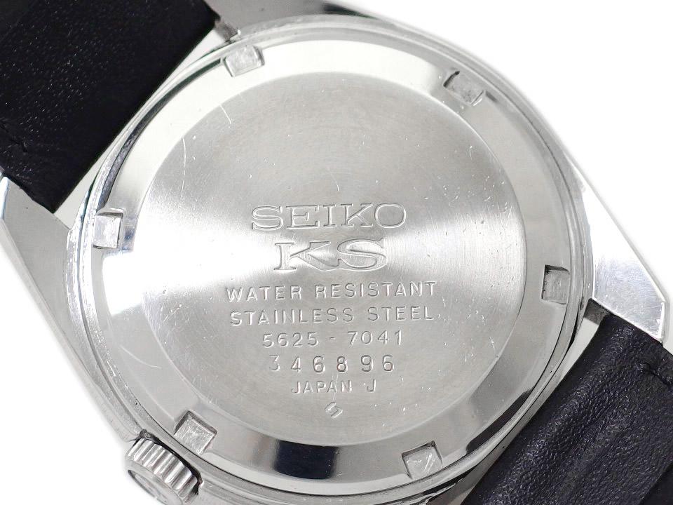 キングセイコー クロノメーター デイデイト 5625-7041 56KS 自動巻 OH済 昭和48年/1973年製