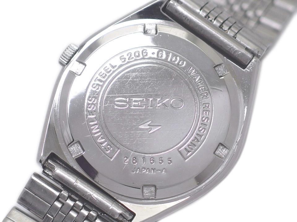 セイコー ロードマチック スペシャル 5206-6100 グラデーション文字盤 23石 自動巻 OH済 昭和47年製 Seiko