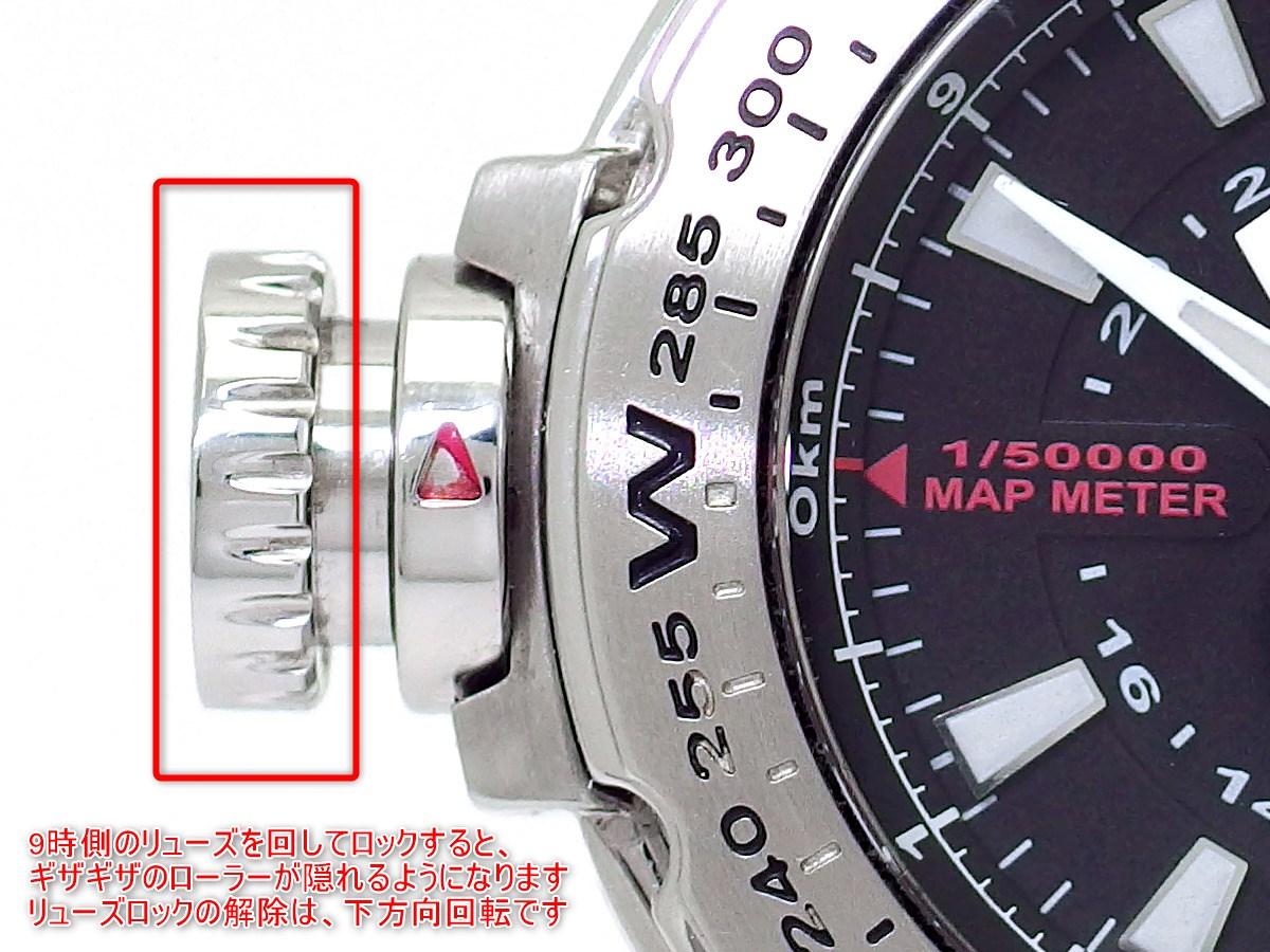 セイコー パーペチュアルカレンダー GMT マップメーター 8F56-00L0 クオーツ USED Seiko