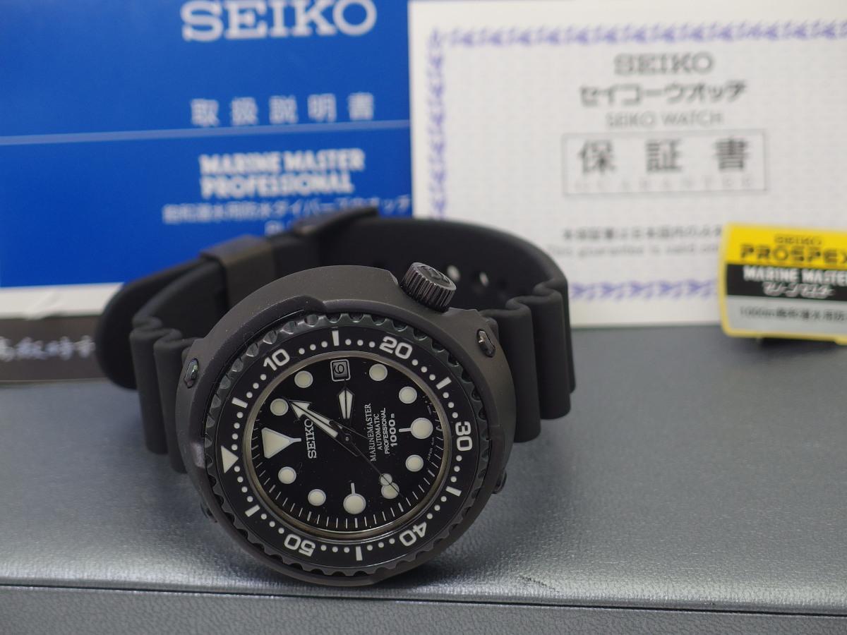 セイコー プロスペックス マリーンマスター プロフェッショナル メカニカル 1000m SBDX011 自動巻 2013年 USED Seiko
