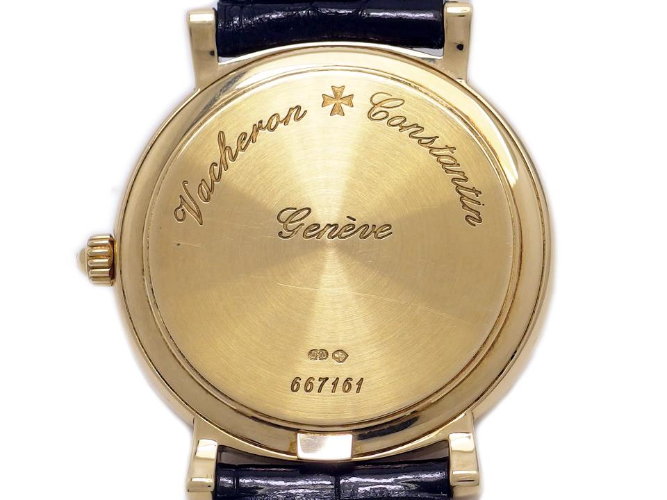 バセロンコンスタンチン リール 18K 92060/000J-4 メンズ Cal.1014/2 手巻 OH済 1990年代