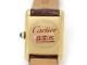 カルティエ マストタンク レディース 手巻き 国際永久保証書付き コンプリートサービス済 1984年購入品