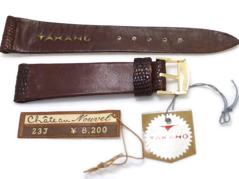 タカノ シャトー ヌーベル 14K金張り 純正ベルト・尾錠付き Cal.541 23石 手巻 OH済 1961年頃
