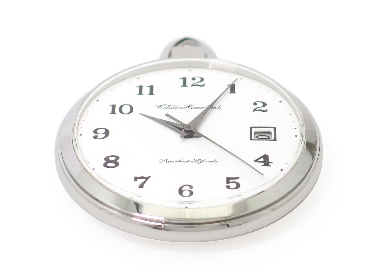 シチズン ホーマー デイト 懐中時計 HD160301 アラビアインデックス 鎖付き 21石 手巻 OH済 昭和39年/1964年製