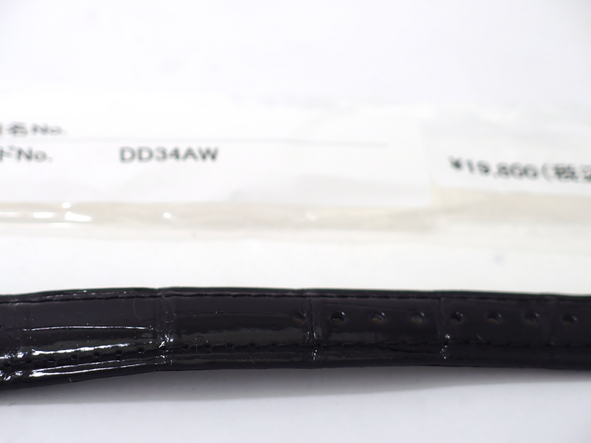 グランドセイコー SBGX017 9F61-0A40 プラチナ製ケース プラチナ製純正尾錠 Pt950 クオーツ 2004年製 USED Seiko