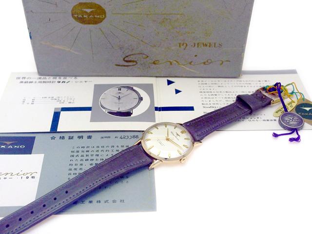タカノ シャトー シニヤー 14102 14KGF 手巻 OH済 1960年代