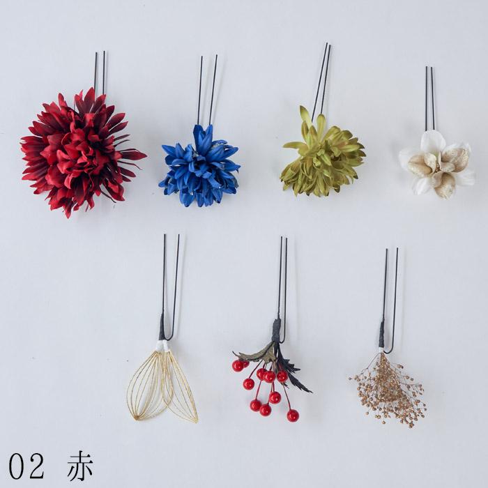 レディース 髪飾り 花形 髪飾り セット 日本製 Watmosphere ワトモスフィア 花 女性用 成人式 卒業式