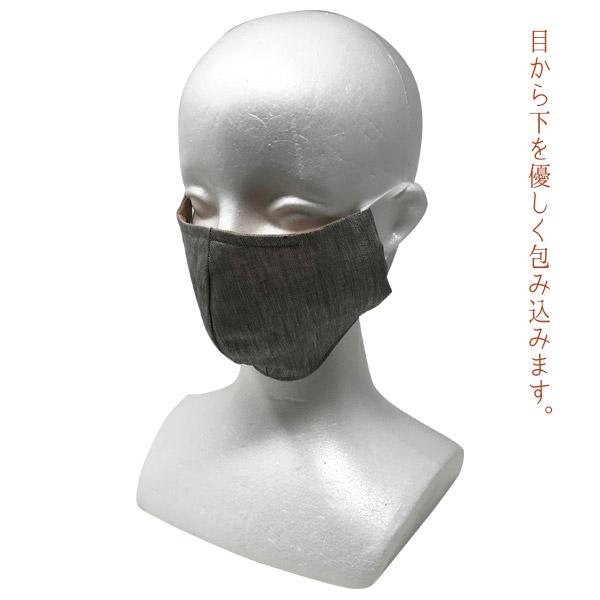 近江の麻マスク 柿渋染 抗菌・消臭 日本製 繰り返し洗って使えるマスク