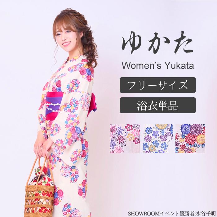 浴衣 ゆかた レディース浴衣 女性用浴衣 3色展開 蝶花柄 フリーサイズ ピンク ブルー 赤