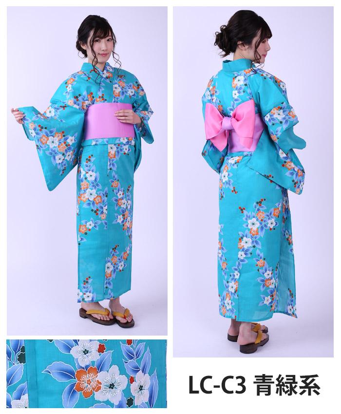 浴衣 ゆかた レディース浴衣 女性用浴衣 3カラー ピンク系 紺系 青緑系 Sサイズ 2L〜3Lサイズ