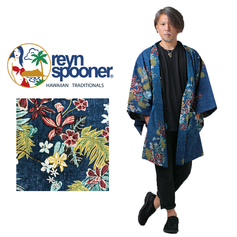 羽織 はおり reyn spooner WAIPIO VALLEY フリーサイズ