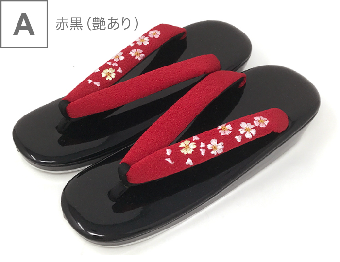 袴にプラス3点セット【竹セット】帯+巾着+草履
