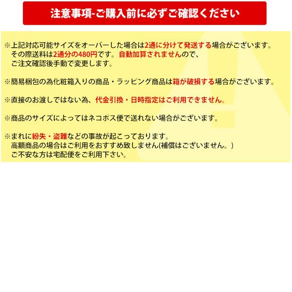 風呂敷 大判 150cm 日本製 よろずクロス 綿素材 全13種 【メール便対応】【ギフト有料】