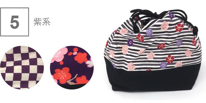 袴にプラス3点セット【梅セット】帯+巾着+草履