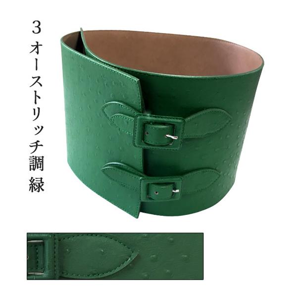 帯ベルト 着物帯 合皮 クロコダイル調 オーストリッチ調 カジュアル レディース
