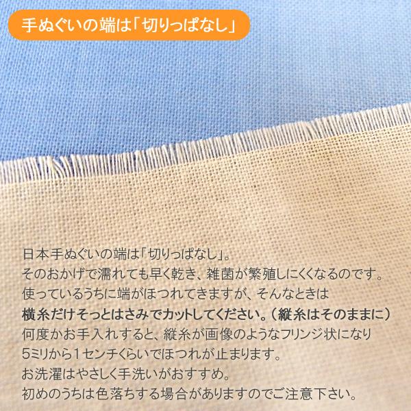 [和布華(わふか)]手ぬぐい 菊唐草文様 日本手拭い(てぬぐい) 小紋柄 和柄 花柄 伝統柄