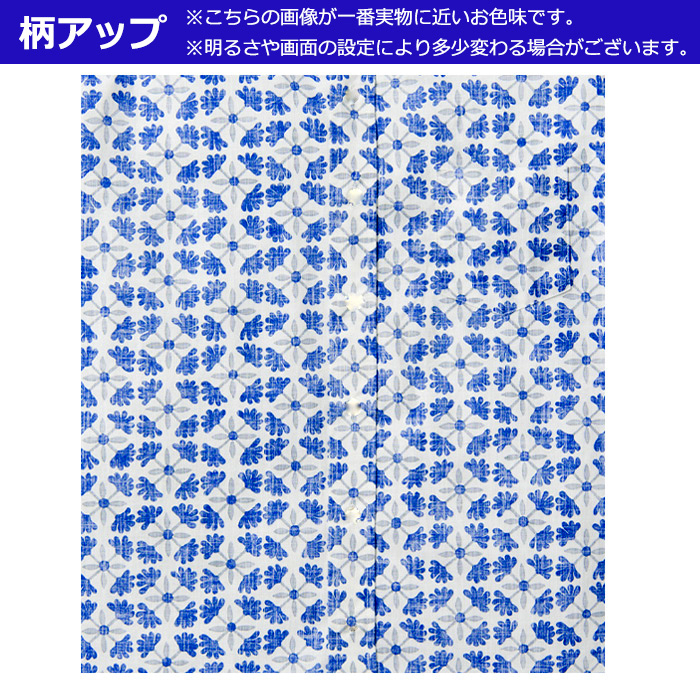 メンズ浴衣  reyn spooner AMERICANA 紙ハンガー