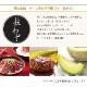 【冊子タイプ】47CLUB×RINGBELLカタログギフト森(もり)コース