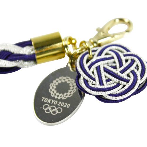 飯田水引【長野県】水引四つ編みキーホルダー  東京2020オリンピックエンブレム