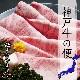 【2万円コース】神戸牛A5ランクすき焼き用(肩ロース)1kg