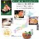 【カード型BOX入りタイプ】47CLUB×RINGBELLカタログギフト森(もり)コース