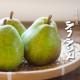 【予約受付】山形県産ラ・フランス3kg (11/23〆切予定)