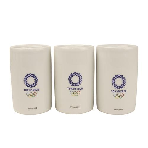 大堀相馬焼【福島県】 ぐい呑み3個セット 東京2020オリンピックエンブレム クロッピング