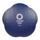 籃胎漆器【福岡県】  梅型皿(藍) 東京2020オリンピックエンブレム