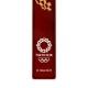 <50%OFF>玉虫塗【宮城県】 しおり 東京2020オリンピックエンブレム クロッピング